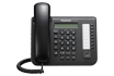 Standard Digital Proprietary Telephone